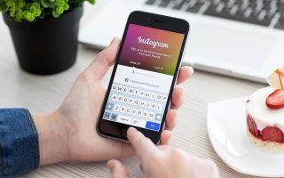 Регистрация в Инстаграме через телефон бесплатно прямо сейчас: через Айфон или Андроид