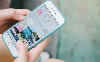 Как посмотреть свои и друзей понравившиеся публикации в Инстаграмме?