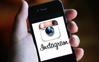 Как установить Инстаграм бесплатно на телефон Андроид или Айфон на русском языке
