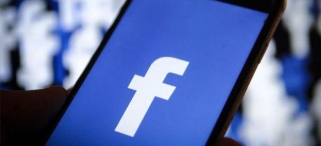 Что с Facebook сегодня: почему не работает на телефоне?