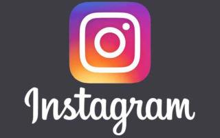 Инстаграм – моя страница вход на мою страницу без пароля и логина