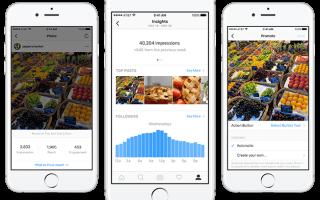 Как отключить бизнес-аккаунт в Инстаграме с телефона: Android и Iphone