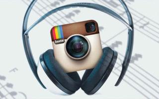 Как выложить в историю Инстаграм фото с музыкой: пошаговая инструкция