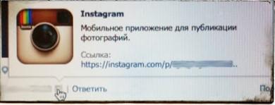 как посмотреть фото в инстаграме если профиль закрыт без подписки