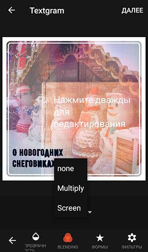 надписи на фото в инстаграме