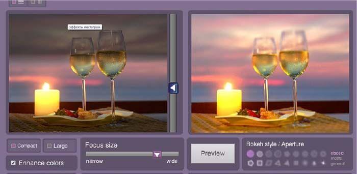 редактор фото онлайн бесплатно с эффектами инстаграм