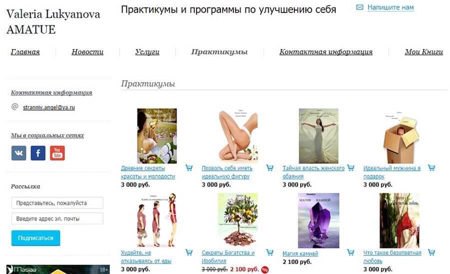 валерия лукьянова в инстаграм