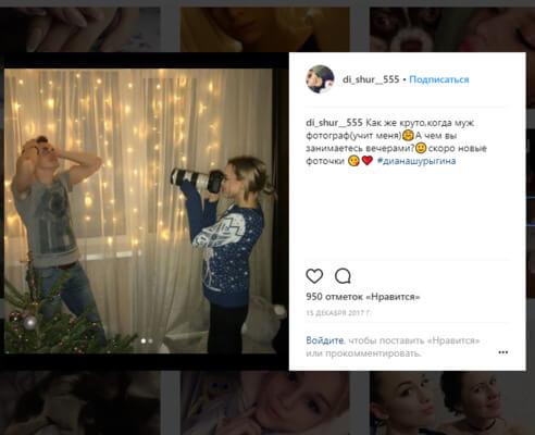 диана шурыгина инстаграм официальный аккаунт