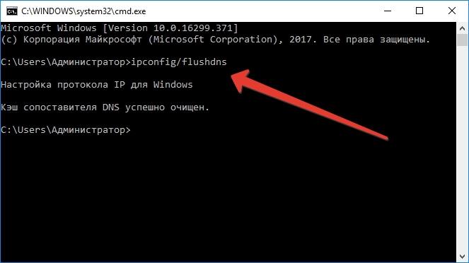 что значит в инстаграме ошибки 5xx  сервера
