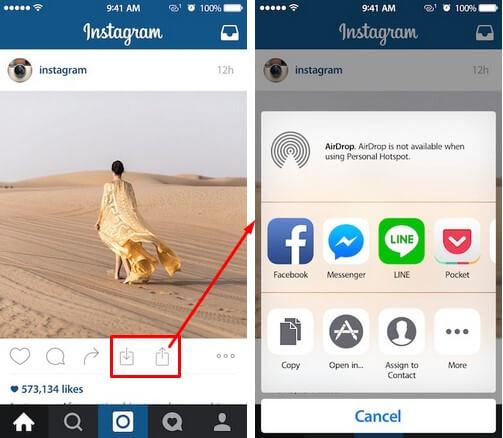 как сохранить фото на телефон из инстаграма