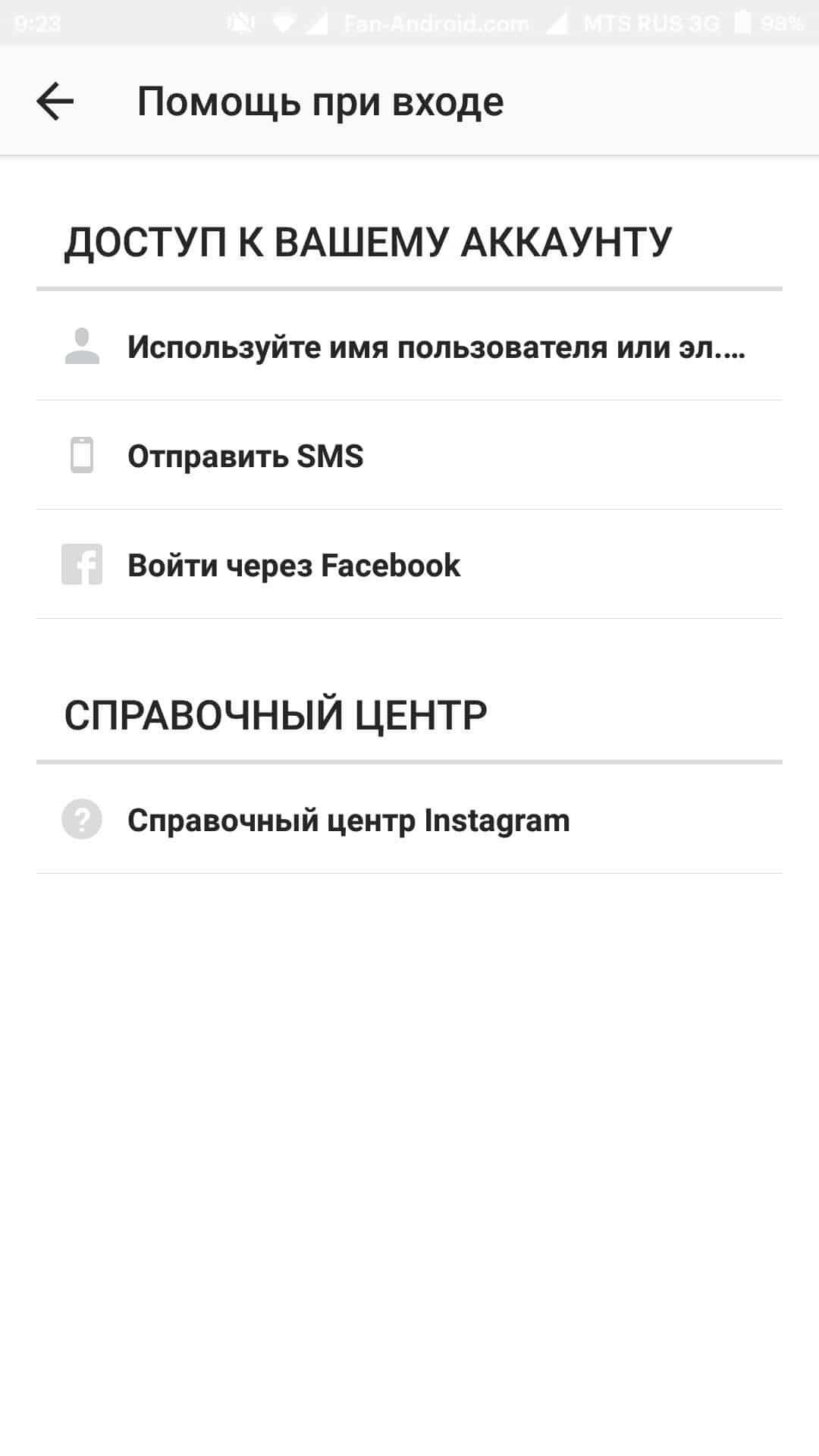ошибка в приложении инстаграм