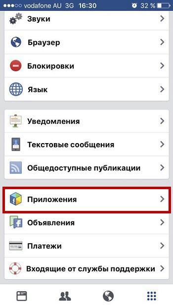 отвязка инстаграма с айфона от фейсбука