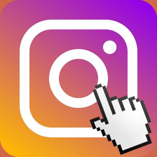 как скопировать ссылку своего профиля в инстаграме