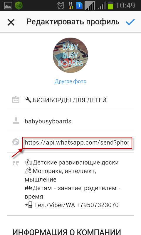 как скопировать ссылку на свой аккаунт в инстаграме