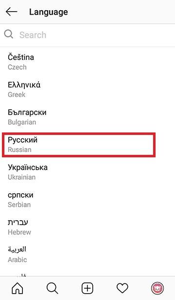 как поменять язык в instagram на русский