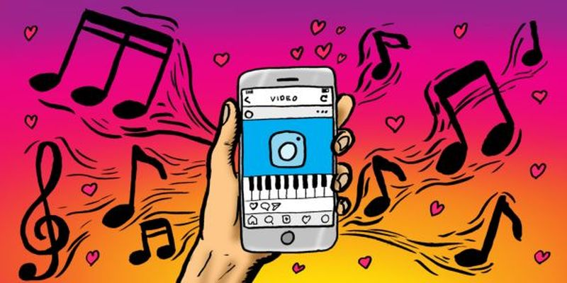 как найти музыку из видео в инстаграме